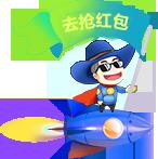 湛江网络公司